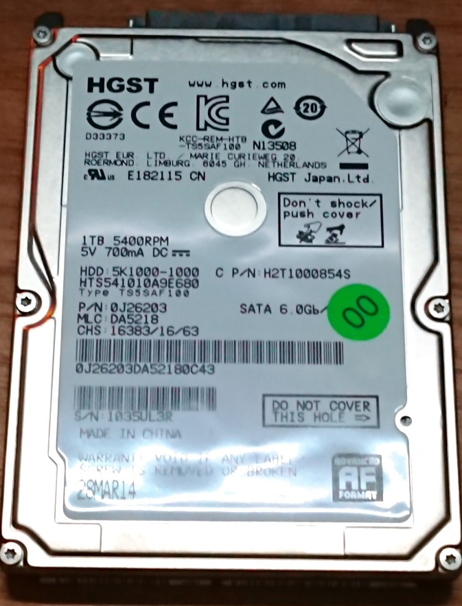 nasne 内蔵HDD
