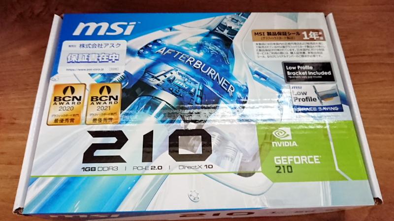 GeForce 210 パッケージ