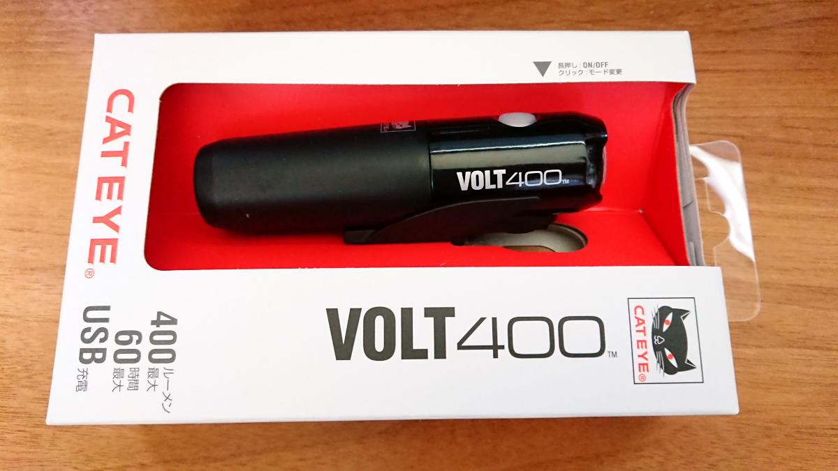 VOLT400 パッケージ