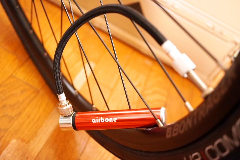 airbone+お助けチューブ