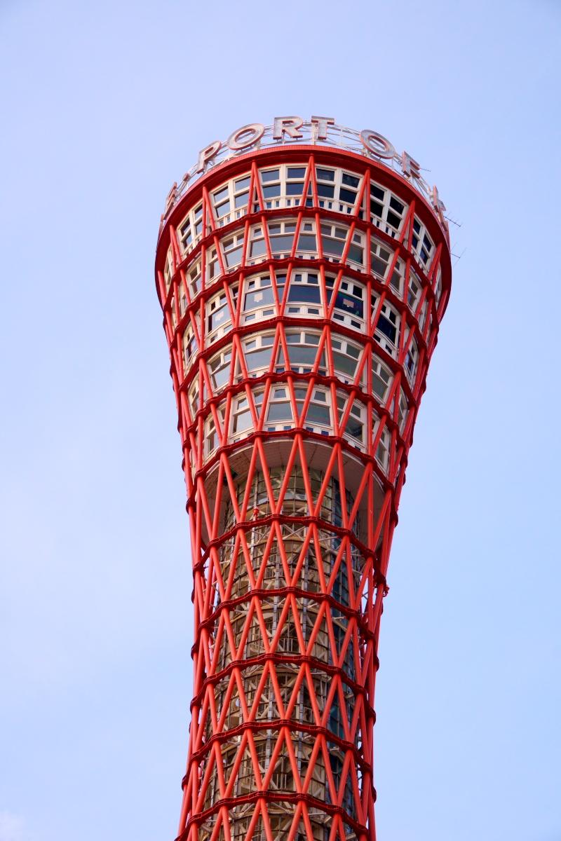 ポートタワー1
