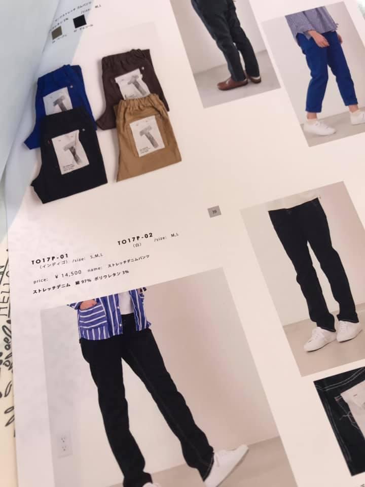 f:id:WACKYwear:20190314141515j:plain