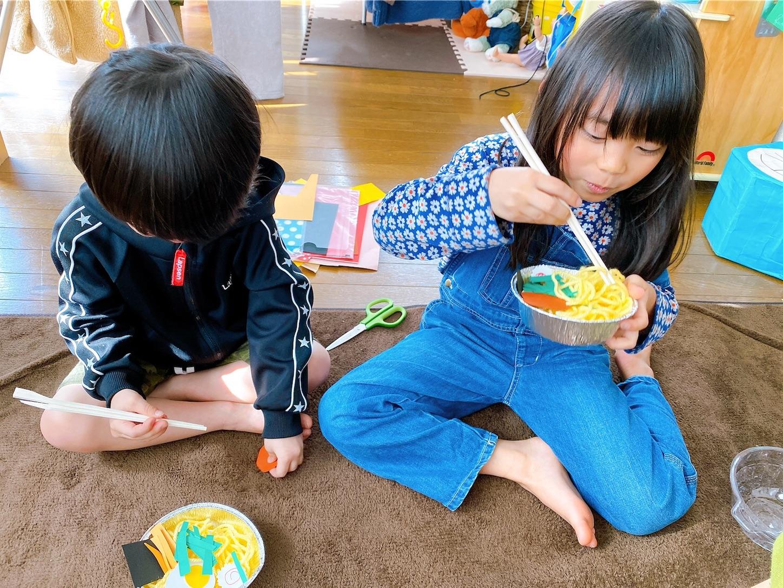 f:id:WAO-fujino8:20200303210120j:image