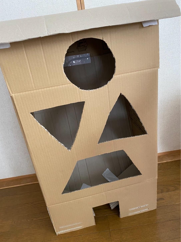 f:id:WAO-fujino8:20200305200640j:image