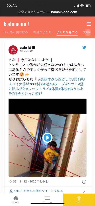 f:id:WAO-fujino8:20200316195649j:image
