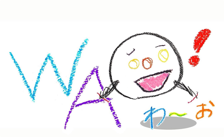 f:id:WAO-fujino8:20200316201306j:image