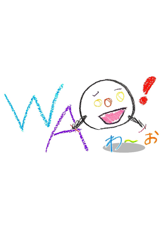 f:id:WAO-fujino8:20210209221748p:image