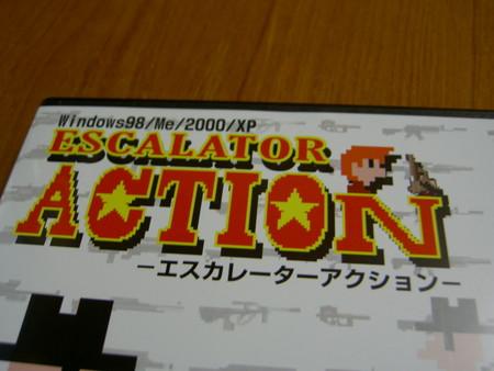 f:id:WAT:20060109201004j:image