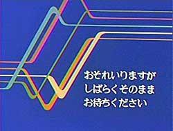 f:id:WAT:20060803132548j:image