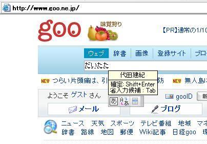 f:id:WAT:20070918001301j:image