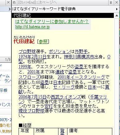 f:id:WAT:20070918002422j:image