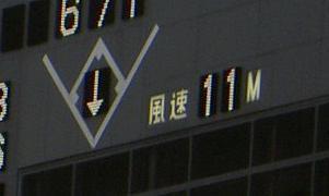 f:id:WAT:20071009005827j:image