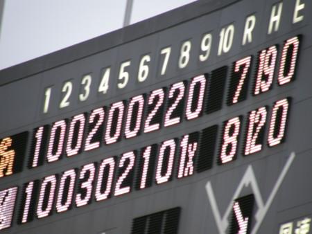 f:id:WAT:20080915170156j:image
