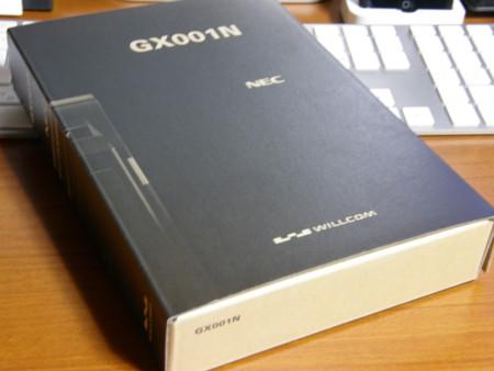 f:id:WAT:20091016212900j:image