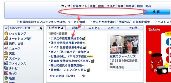 f:id:WAT:20100123192156j:image