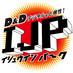 f:id:WAT:20100322142420j:image:right