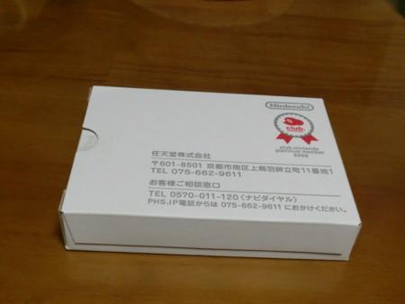 f:id:WAT:20100422001635j:image
