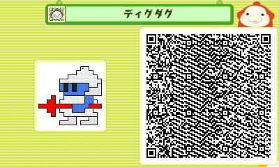 f:id:WAT:20111116204904j:image