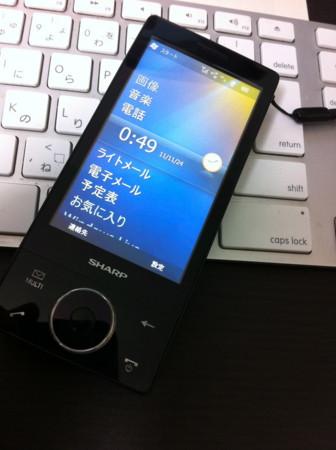 f:id:WAT:20111124004930j:image:w360