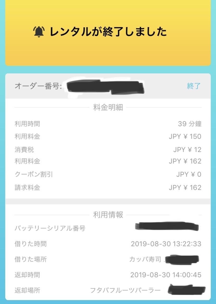 f:id:WAT:20190830140122j:plain