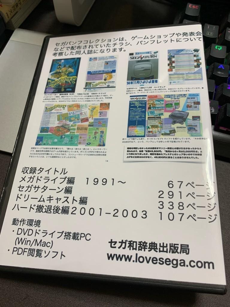 f:id:WAT:20210421201026j:plain