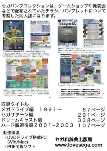 f:id:WAT:20210501161938p:plain