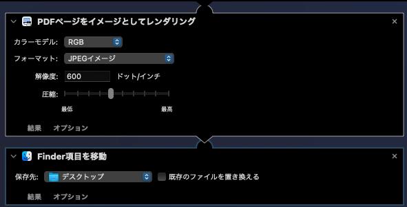 f:id:WAT:20210524150404p:plain