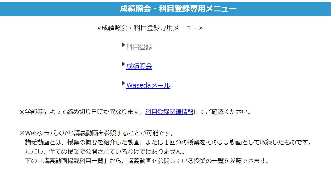 f:id:WCE:20210329090837p:plain
