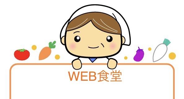 f:id:WEBshokudou:20200514072654j:plain