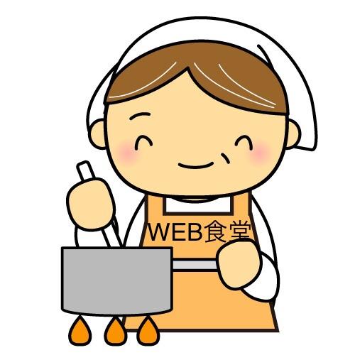 f:id:WEBshokudou:20200514072719j:plain