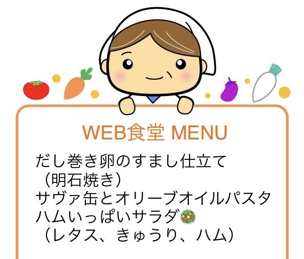 f:id:WEBshokudou:20200515145814j:plain