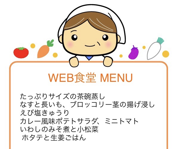 f:id:WEBshokudou:20200515152929j:plain