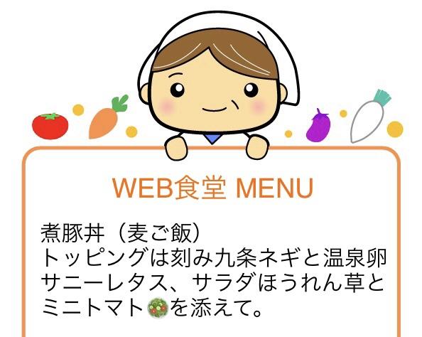 f:id:WEBshokudou:20200516001755j:plain