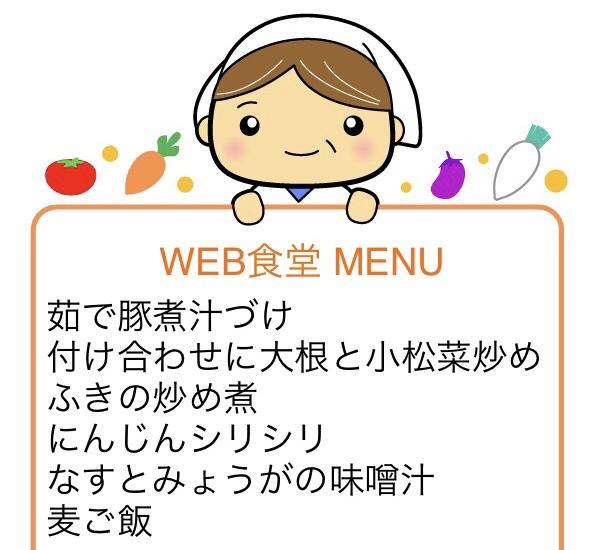 f:id:WEBshokudou:20200516100258j:plain