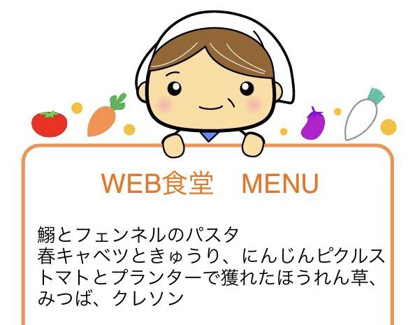 f:id:WEBshokudou:20200520000811j:plain
