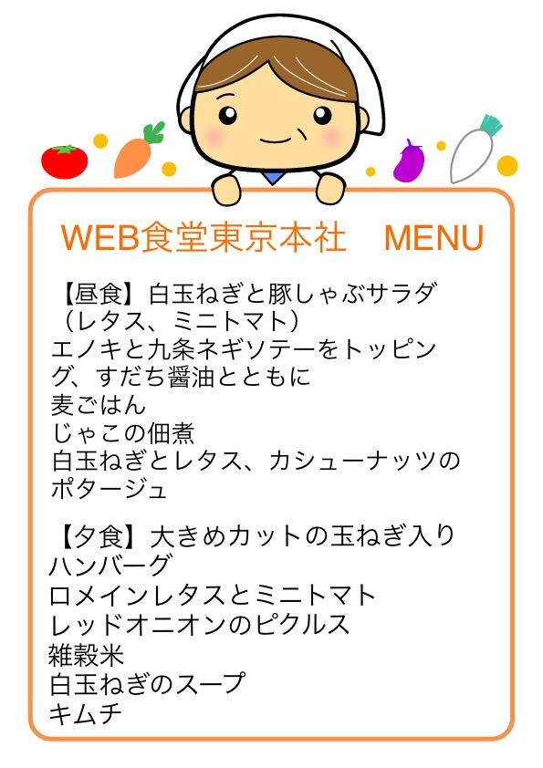f:id:WEBshokudou:20200607003631j:plain