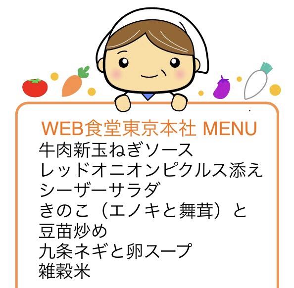 f:id:WEBshokudou:20200608234731j:plain