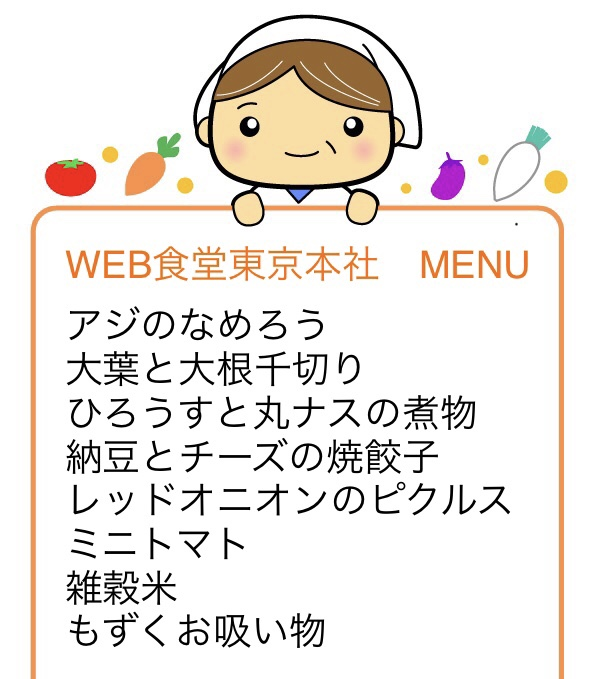 f:id:WEBshokudou:20200618100139j:plain