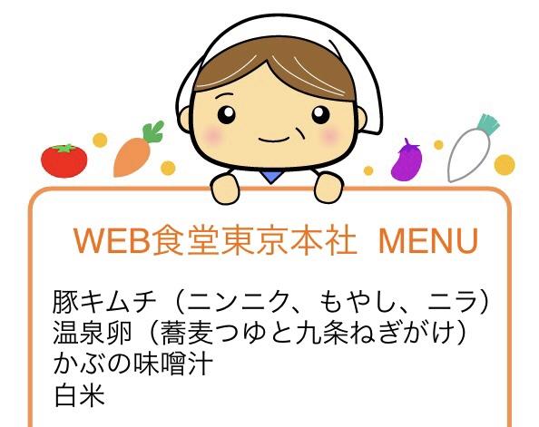 f:id:WEBshokudou:20200710002810j:plain