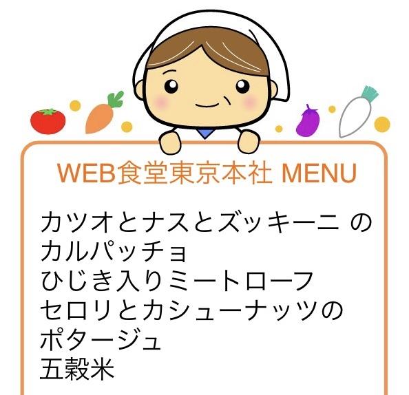 f:id:WEBshokudou:20200729084444j:plain