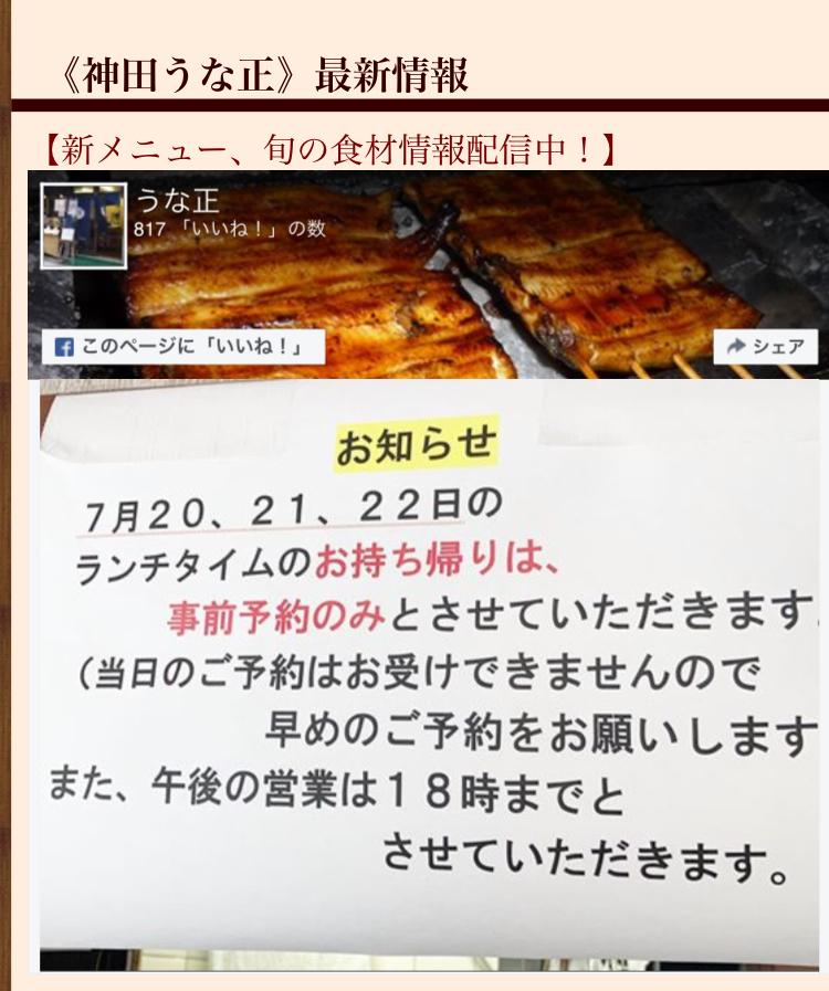 f:id:WEBshokudou:20200801095005j:plain