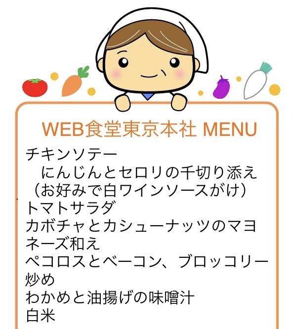 f:id:WEBshokudou:20200903185456j:plain