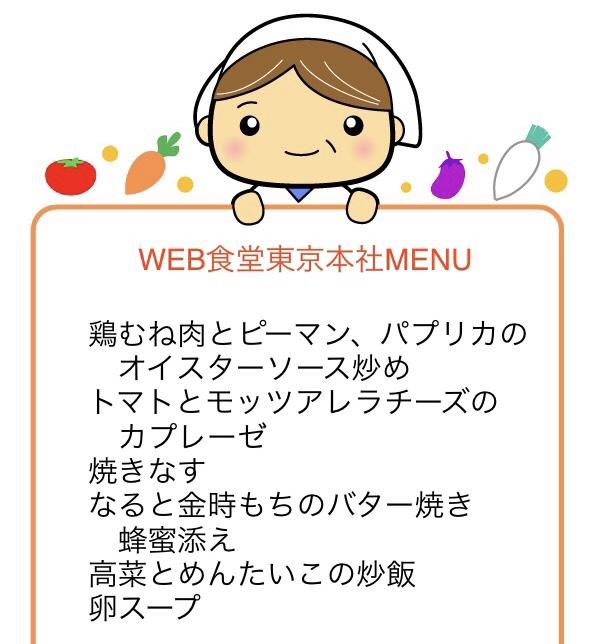 f:id:WEBshokudou:20200924214040j:plain