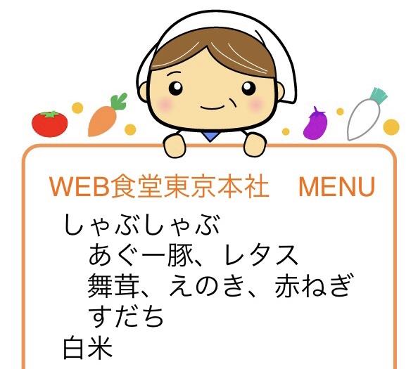 f:id:WEBshokudou:20201005225609j:plain