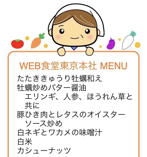 f:id:WEBshokudou:20201029181007j:plain