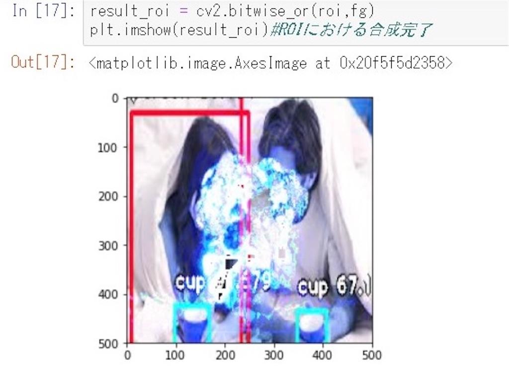 f:id:WMMCsaiteihen:20201214235821j:image