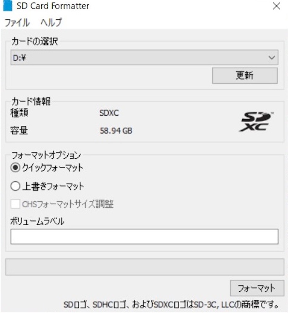 f:id:WMMCsaiteihen:20210103180543j:plain