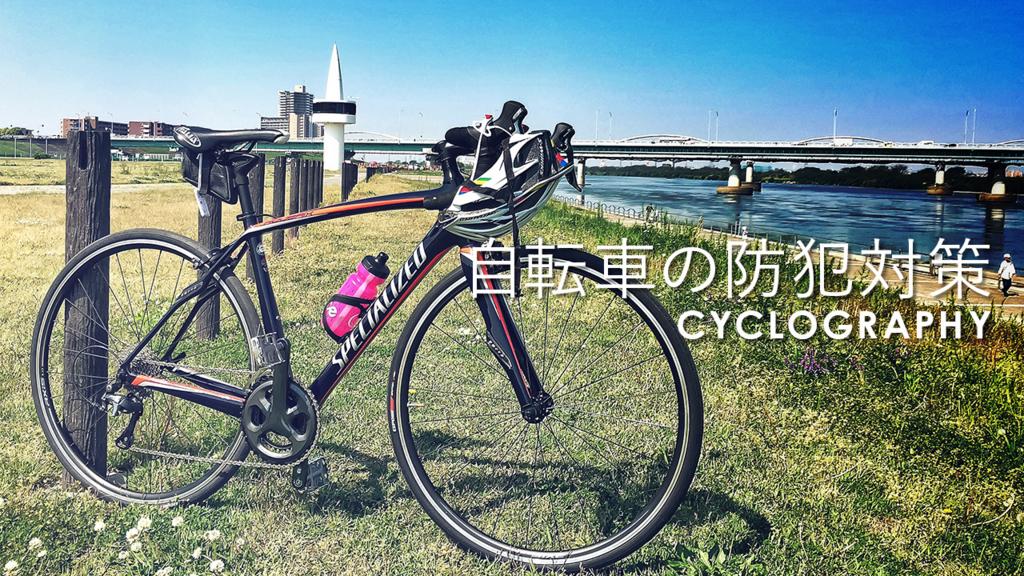 f:id:WORKMANSHIP_JP:20160522165722j:plain