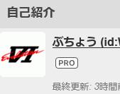 f:id:WRCevotrmc:20190411041808j:plain