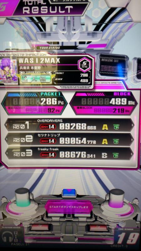 f:id:WS2M:20131016211849j:plain